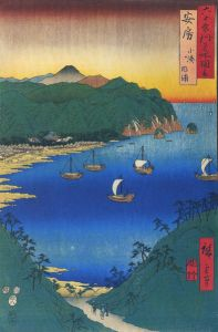 393px-Hiroshige_Boats_in_an_inlet