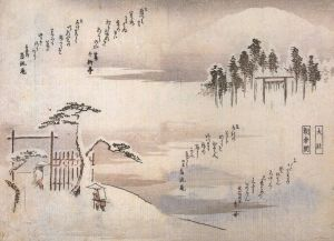 800px-Hiroshige%2C_Two_men_by_a_gate_in_the_mountains
