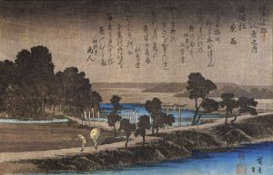 800px-Hiroshige_A_dike_on_a_rainy_evening