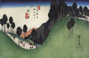 800px-Hiroshige_A_green_valley_with_trees