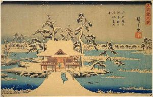 800px-Hiroshige_Benzaiten_Shrine_at_Inokashira_in_Snow