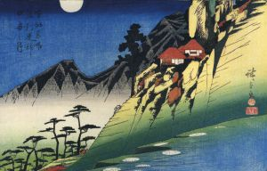 800px-Hiroshige_Moon_over_mountain_landscape