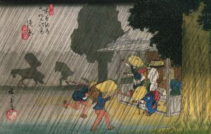 800px-Hiroshige_People_seeking_shelter_from_the_rain
