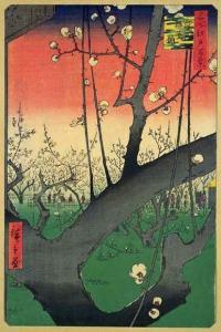 Hiroshige_Pruneraie_%C3%A0_Kameido