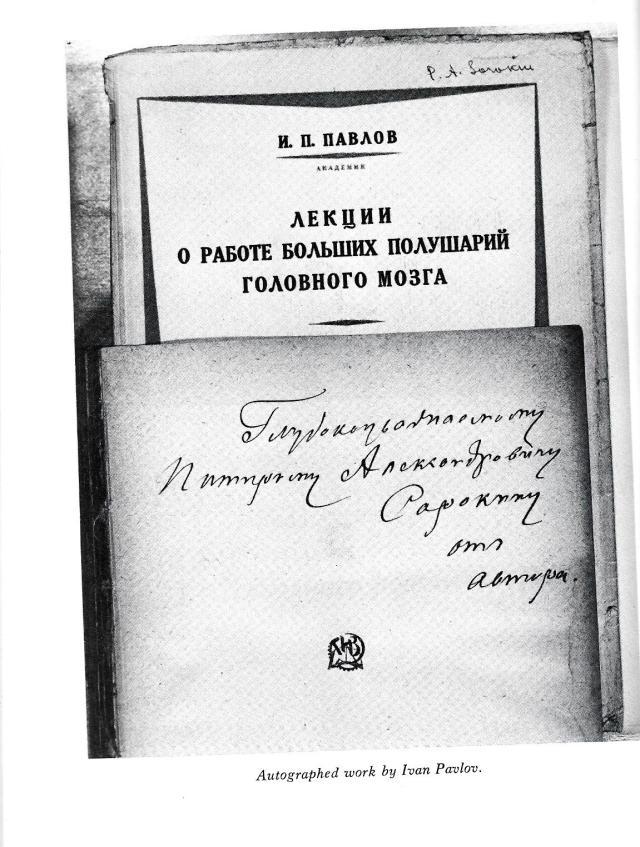 dedication-by-pavlov-to-sorokin