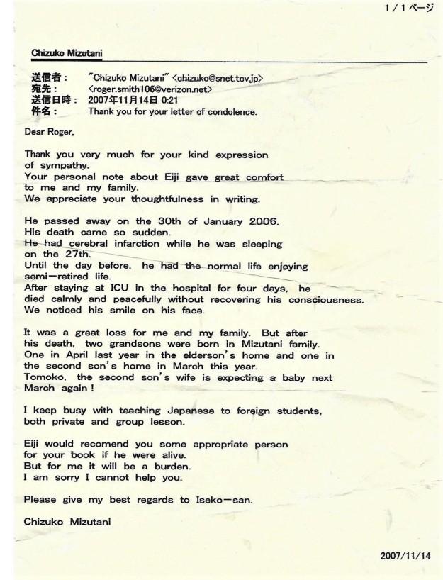 Chizuko Mizutani email of 11-14-2007