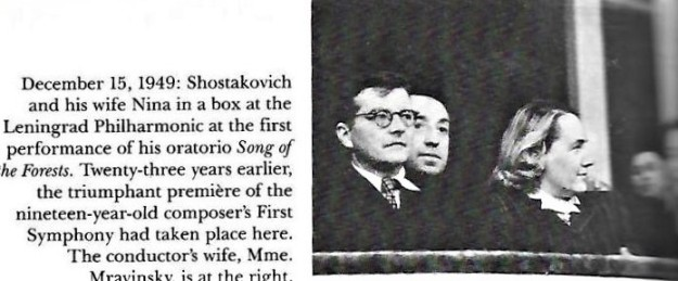 Shostakovich and wife at premier of 'Song of the Forests'.jpg